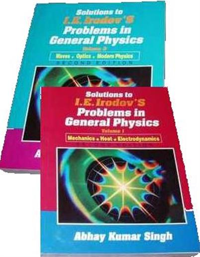 решебник цедрик сборник задач по курсу общей физики