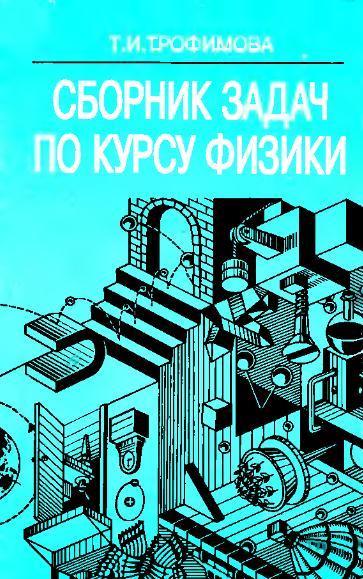 epub Tell Karanovo 2000 2001 : Vorbericht über die 17. und 18. Kampagne der